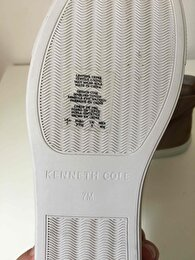 Camel Kenneth Cole Sneakers 5