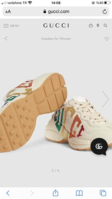 Krem Gucci Sneakers