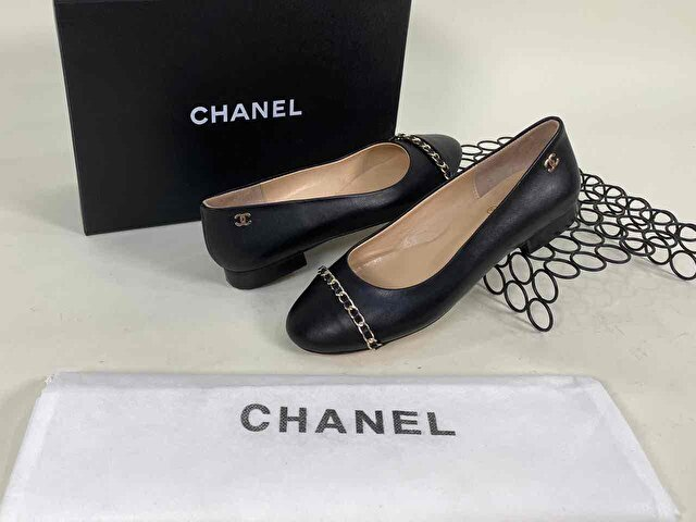 Chanel classic babet