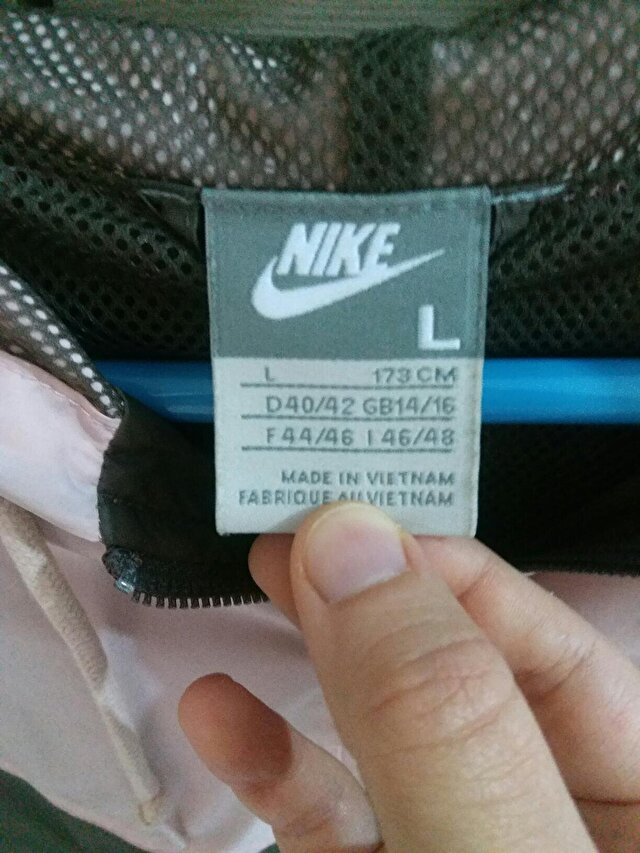 Pudra Nike Mont 70 TL 0